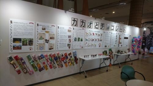 農業文化園・戸田川緑地へ行ってきました♪_f0373339_13561214.jpg