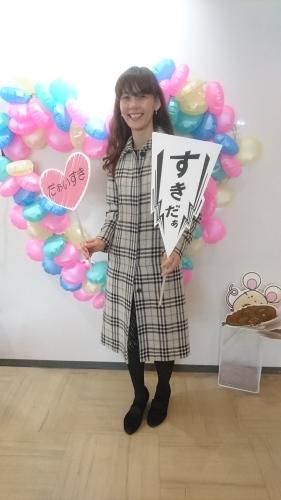 農業文化園・戸田川緑地へ行ってきました♪_f0373339_13581189.jpg