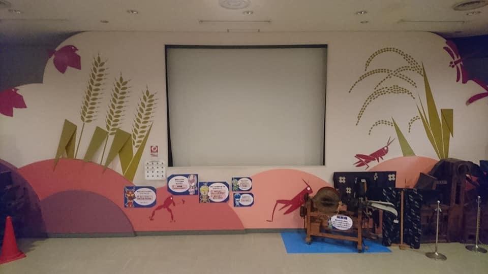 農業文化園・戸田川緑地へ行ってきました♪_f0373339_14010110.jpg