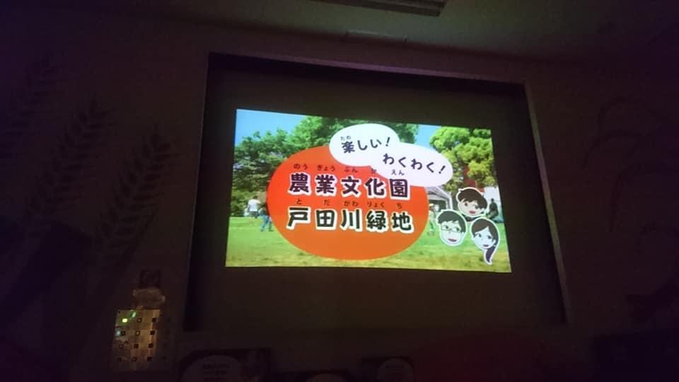 農業文化園・戸田川緑地へ行ってきました♪_f0373339_14010130.jpg