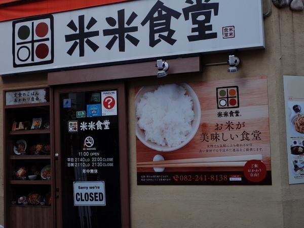 街ブラ@裏本通り_b0190540_11321247.jpg