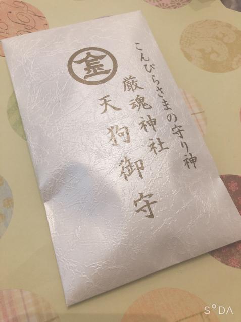 こんぴらさんへ♪  うどん県旅②_e0379544_16093352.jpg