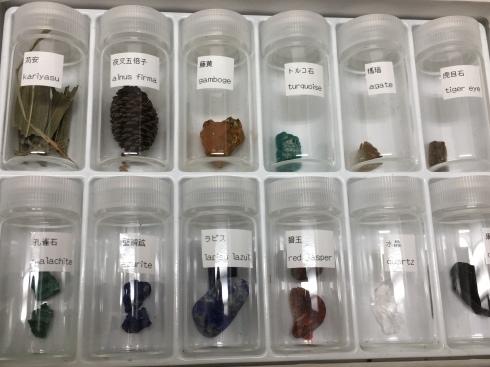 岩絵具標本。_c0160745_14005603.jpeg