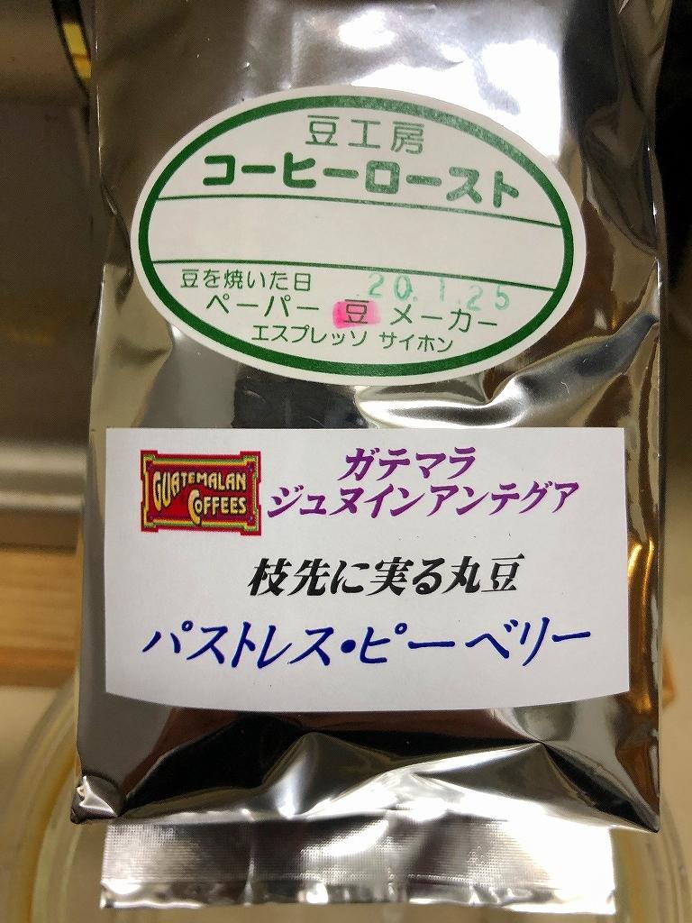 自家製麺 SHIN(新)@反町_a0384046_20003999.jpg