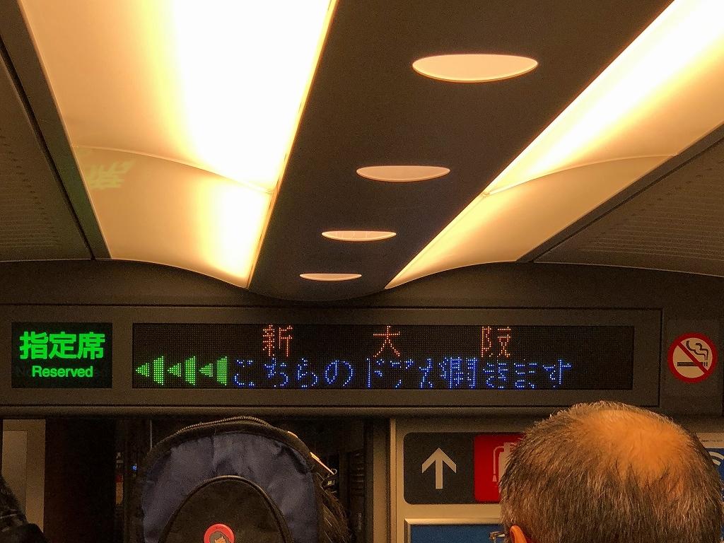 東海道新幹線 新横浜 ▶ 新大阪_a0384046_21205659.jpg