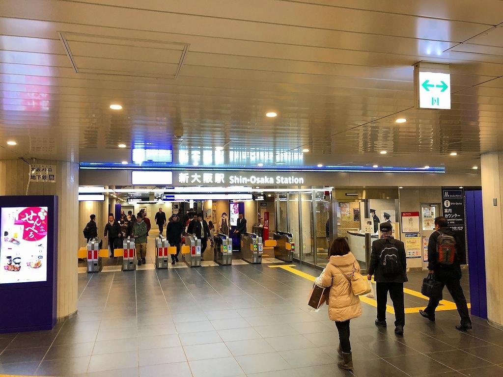 東海道新幹線 新横浜 ▶ 新大阪_a0384046_21211320.jpg