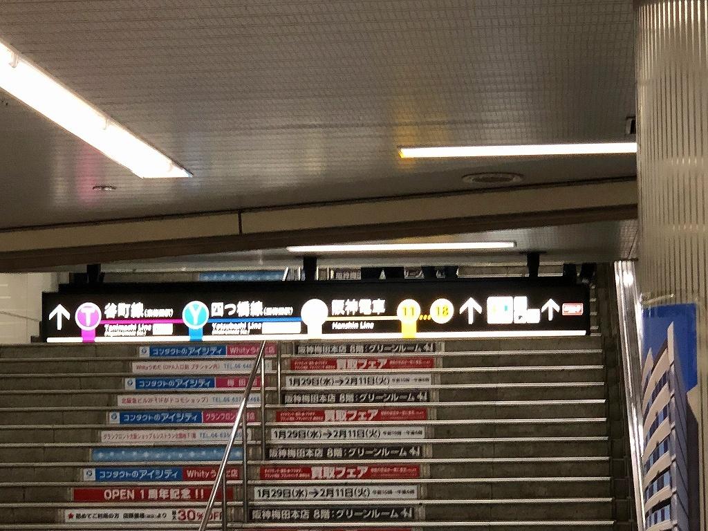 東海道新幹線 新横浜 ▶ 新大阪_a0384046_21211333.jpg