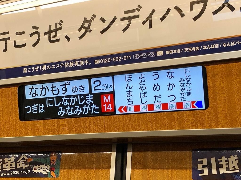 東海道新幹線 新横浜 ▶ 新大阪_a0384046_21211364.jpg