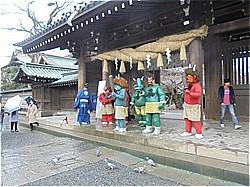 三嶋大社節分祭 福祉施設訪問_c0087349_04494994.jpg
