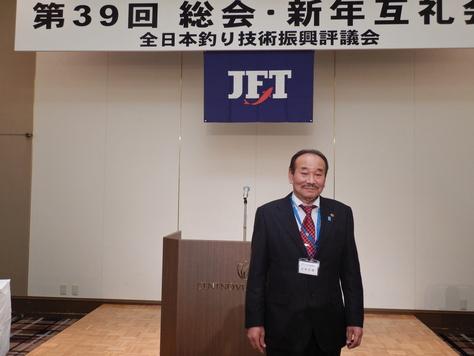 JFT総会.新年・新年互礼会_f0175450_8285443.jpg