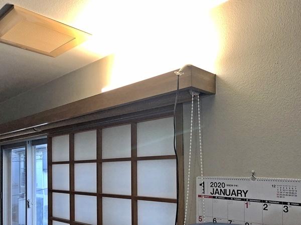 事務所の改修工事_c0019551_07555764.jpg