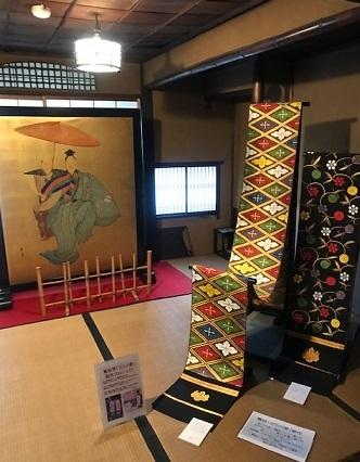 京都伝統産業青年会展・輪違屋・傘の間・紅葉の間。_f0181251_18173127.jpg