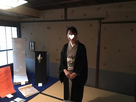 京都伝統産業青年会展・輪違屋・傘の間・紅葉の間。_f0181251_18240077.jpg
