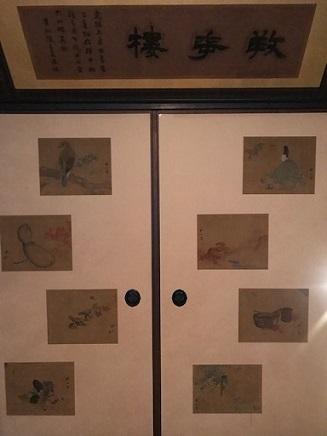 京都伝統産業青年会展・輪違屋・傘の間・紅葉の間。_f0181251_18290538.jpg