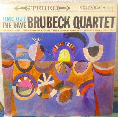 The Dave Brubeck Quartet / Time Out_f0000652_21573645.jpg