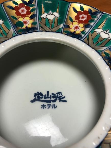 (ノ*´>ω<)ノ_a0120654_09545652.jpg