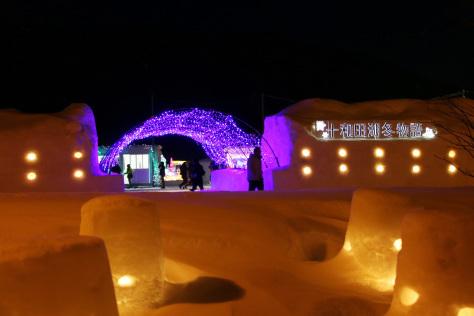 ~雪と光のアート~十和田湖冬物語2020開幕_f0237658_11570635.jpg