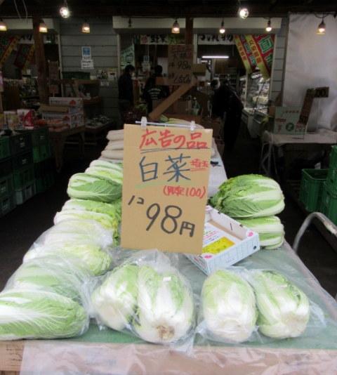 北軽井沢・久保農園直売所 * 冬の新鮮野菜大売出し!_f0236260_15320589.jpg