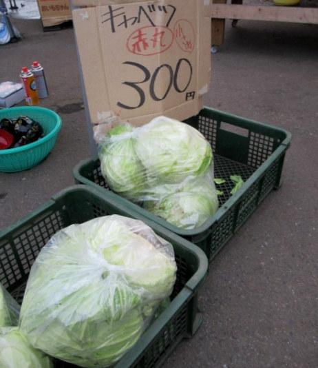 北軽井沢・久保農園直売所 * 冬の新鮮野菜大売出し!_f0236260_15362833.jpg