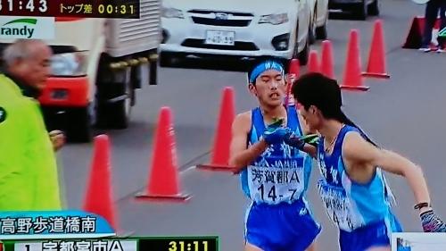 芳賀郡チーム、復路優勝!!_d0101562_16225787.jpg