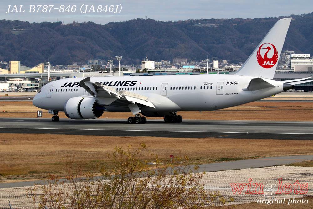 '20年 伊丹空港レポート・・・JAL/JA846J_f0352866_23372143.jpg