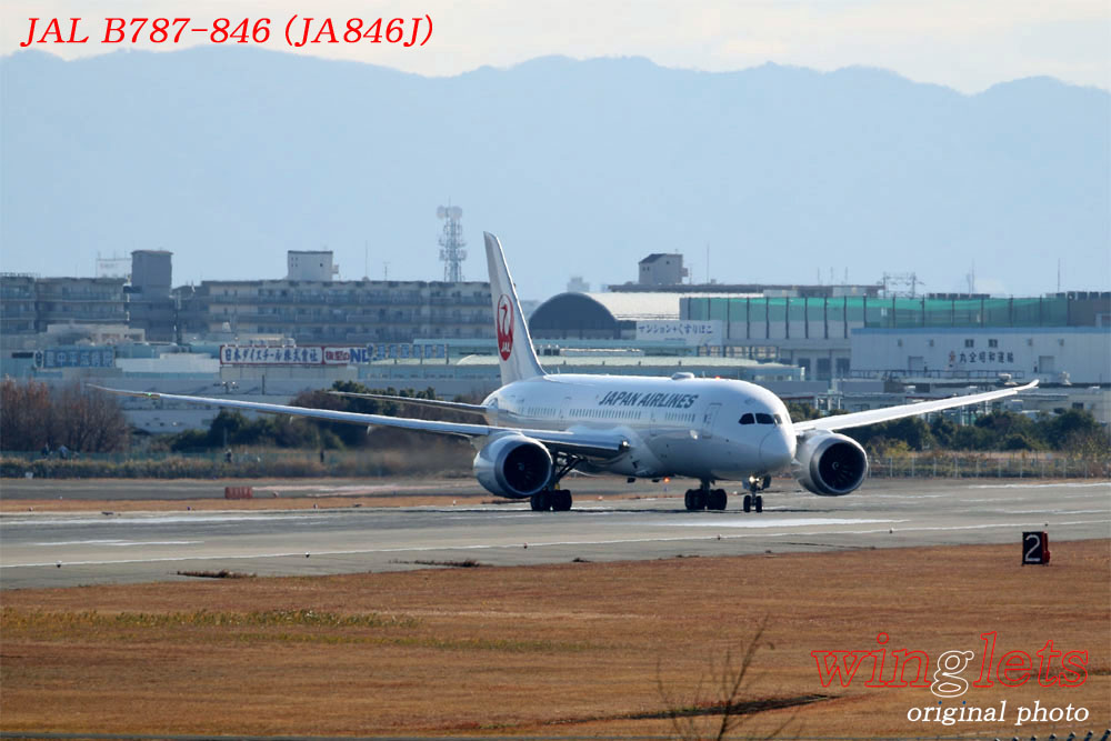 '20年 伊丹空港レポート・・・JAL/JA846J_f0352866_23373814.jpg