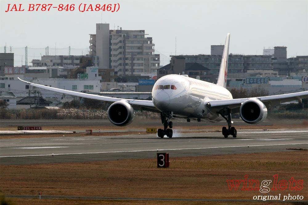 '20年 伊丹空港レポート・・・JAL/JA846J_f0352866_2337817.jpg