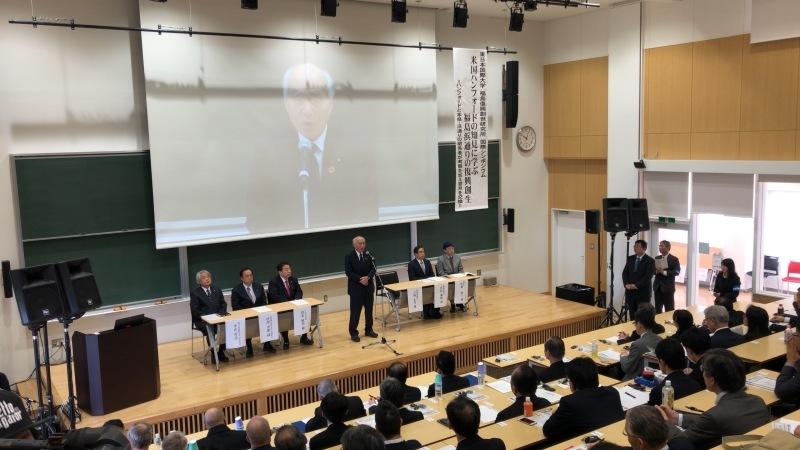 2020.1.25 東日本国際大学福島復興創世研究所 国際シンポジウム_a0255967_16293951.jpg