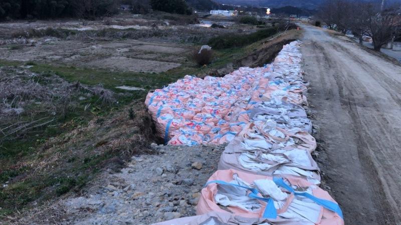 2020.1.26 いわき市内水害被災地視察_a0255967_16593611.jpg