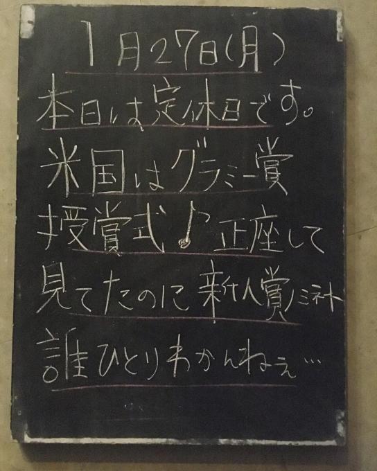 き~たかぜ~が~こ~のまち~に~_f0152875_20112214.jpg