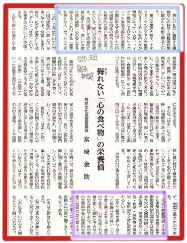 文化連盟の新年会:心の食べ物_c0052876_21414390.jpg