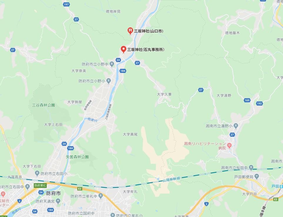 防府・山口のぶらり旅 ・・・「弾除け神社」と呼ばれた三坂神社_d0061579_15513315.jpg