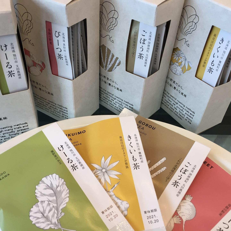 リニューアル!!「北海道野菜茶」_b0186183_15374463.jpg