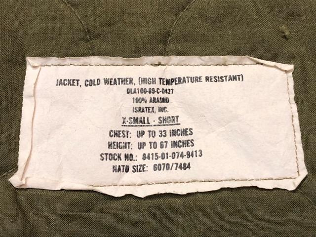 2月1日(土)マグネッツ大阪店スーペリア入荷!!#1 U.S.Military Part1編! AirForce & Army!!_c0078587_17262541.jpg