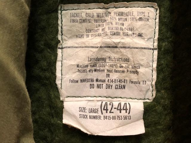 2月1日(土)マグネッツ大阪店スーペリア入荷!!#2 U.S.Military Part2編! Navy & Coat!!_c0078587_18572144.jpg