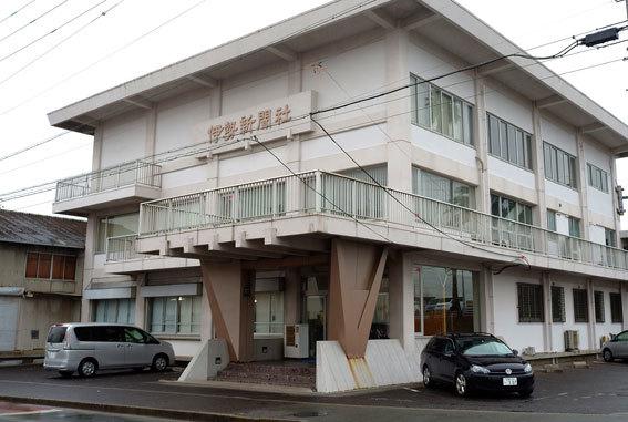 榊原温泉のお雛さまのお知らせに_b0145296_22081694.jpg
