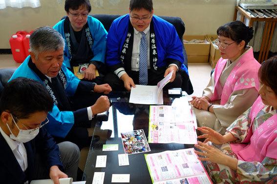 榊原温泉のお雛さまのお知らせに_b0145296_22082421.jpg