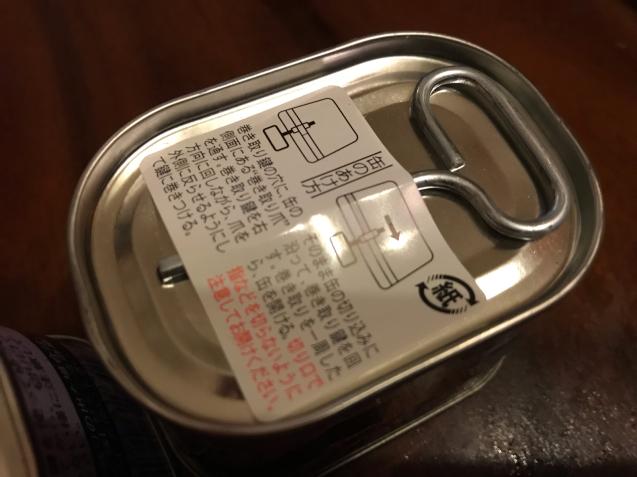 コンビーフ/yoshi _d0135801_21152355.jpg
