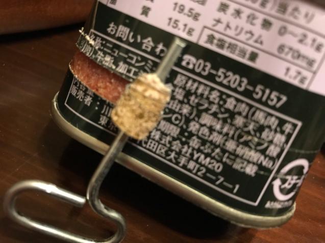 コンビーフ/yoshi _d0135801_21153930.jpg