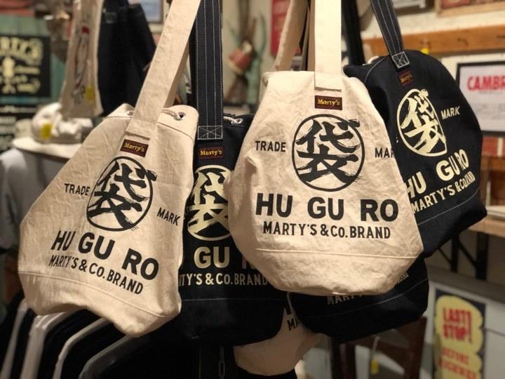 ◆ 新商品 HU GU RO ◆_c0078202_16095374.jpg