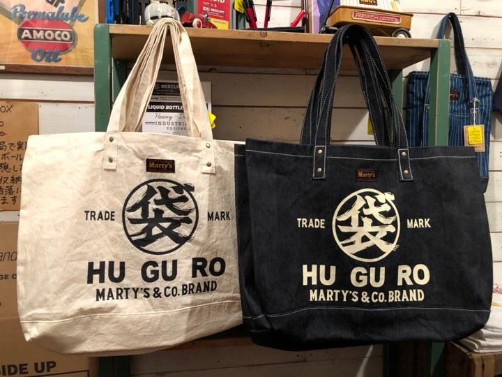 ◆ 新商品 HU GU RO ◆_c0078202_16101014.jpg