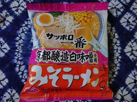 1/28 サンヨー食品サッポロ一番みそラーメン京都醸造白味噌使用_b0042308_23523157.jpg