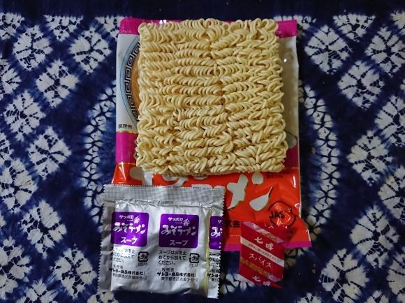 1/28 サンヨー食品サッポロ一番みそラーメン京都醸造白味噌使用_b0042308_23523354.jpg