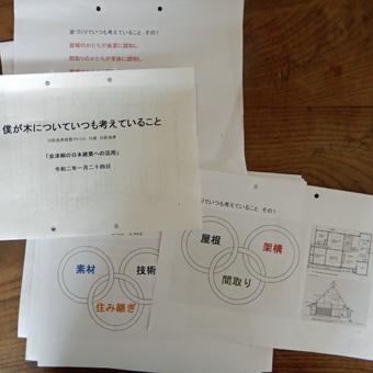 会津若松で講演の機会をいただきました。_c0195909_11232814.jpg