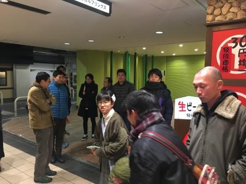 UNO 12/28(土) 2019年 UNO忘年会〜_a0059812_15165402.jpg