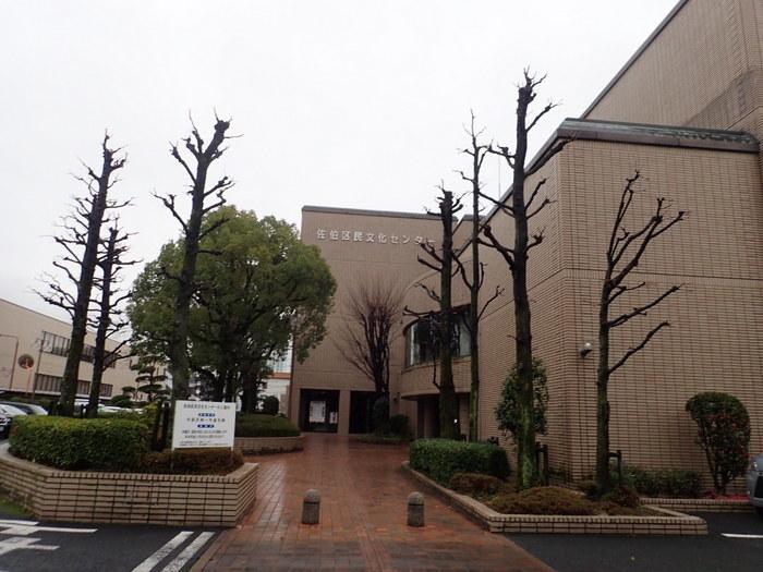 佐伯区民文化センター&五日市中央公園_c0116915_23184047.jpg