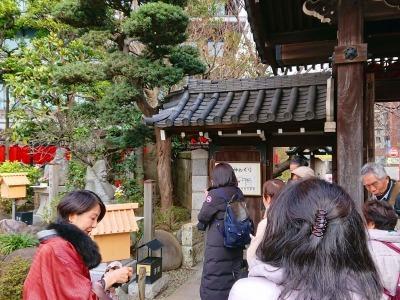 七福神ウォークと か の祭典 ダイジェスト!!_c0200917_02401052.jpg
