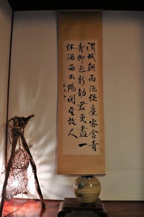 いで湯巡り・東北 山形 肘折温泉、宮城 鎌先温泉の列車旅  (4)_d0150720_12551756.jpg