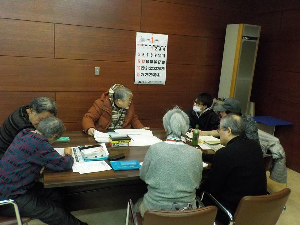 2020年1月28日(火) 合同学習会 運営会議_f0202120_21552659.jpg