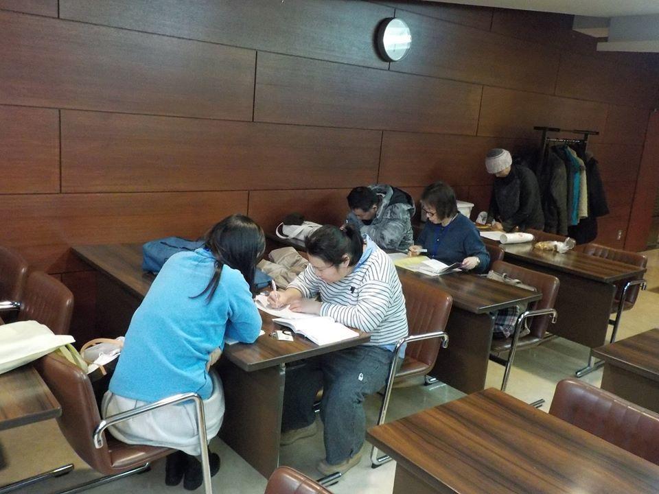 2020年1月28日(火) 合同学習会 運営会議_f0202120_21555321.jpg